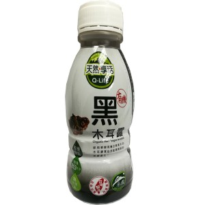 Organic Black Fungus Revealed Drink