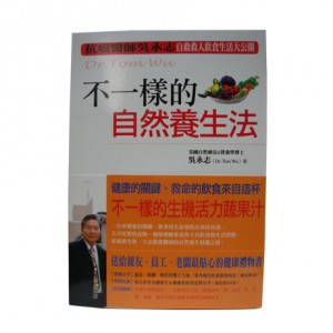 Diet Health Book Serie 2