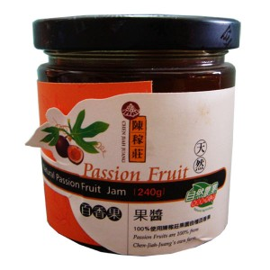 Passion Fruit Jam