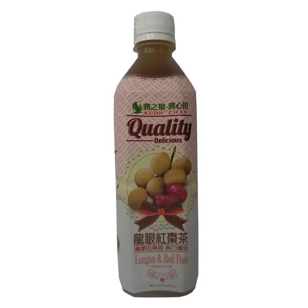 how to make longan milk drink
