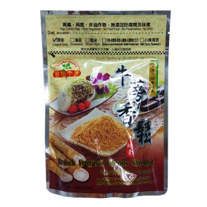 Burdock Vegetarian Fibrous Shredded (Original Taste)