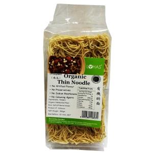 Organic Thin Noodle (Pumpkin)