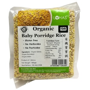 Organic Baby Porridge Rice