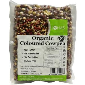 Organic Coloured Cowpea
