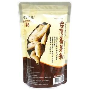 Natural Sweet Potato Starch