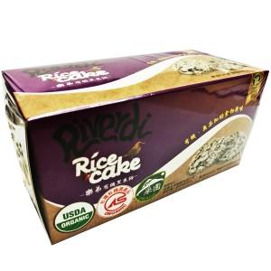 Organic Black Rice Cracker