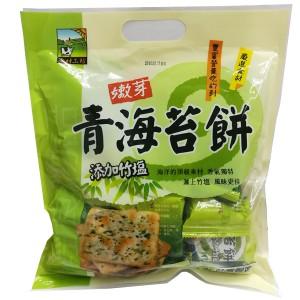 Bamboo Salt Seaweed Cracker (vegetarian)