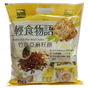 Bamboo Salt Flax Seed Cracker (vegetarian)