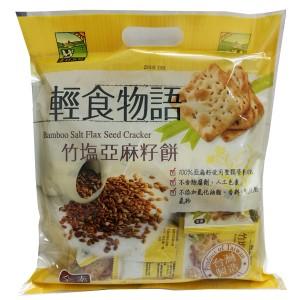 Bamboo Salt Flax Seed Cracker (vegetarian)