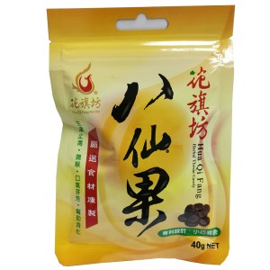 Hua Qi Fang - Herbal Throat Candy