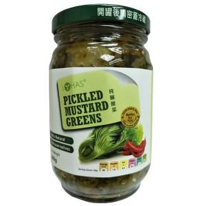 LOHAS Pickled Mustard Greens