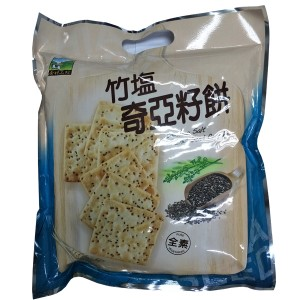 Bamboo Salt Chia Seed Cracker