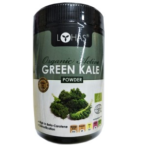 LOHAS Organic Active Green Kale Powder