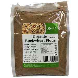 Organic Buckwheat Flour (Roasted) 500gm