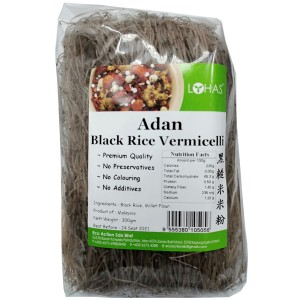 Adan Black Rice Vermicelli