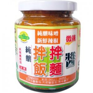 Organic  Miso Chilli Sauce