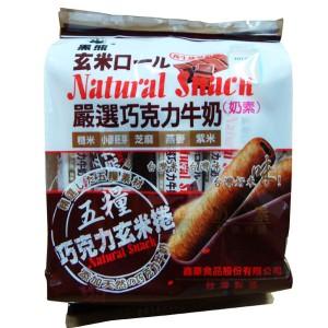 Chocolate Rice Roll