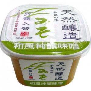 Bamboo Salt Organic Miso (Fine)