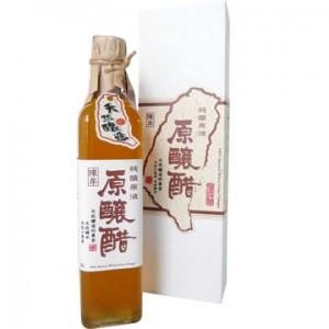 Brewed Wheat Grass Vinegar