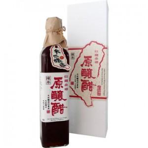 Brewed Wheat Grass Vinegar - Red Yeast & Mulberry