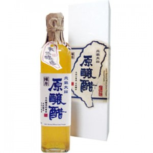 Garlic Brewed Vinegar