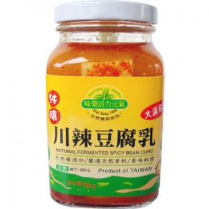 Organic Preserved Bean Curd (Spicy)