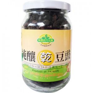 Organic Black Bean (Dry)