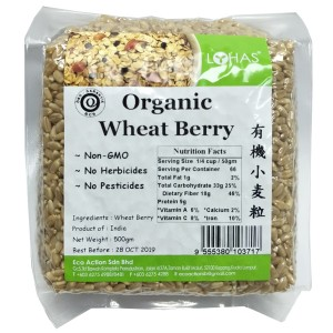 Organic Wheat Berry