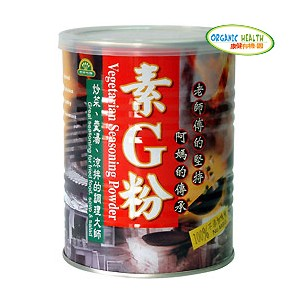 Vegetarian G Powder