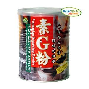 Vegetarian G Powder