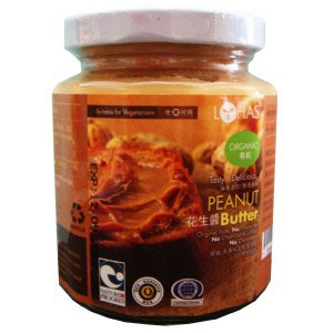 Organic Peanut Butter (Chunky)