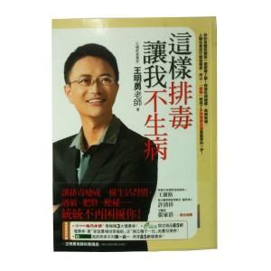 Diet Health Book Serie 4