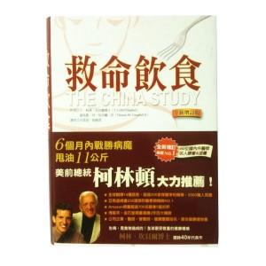 Diet Health Book Serie 6