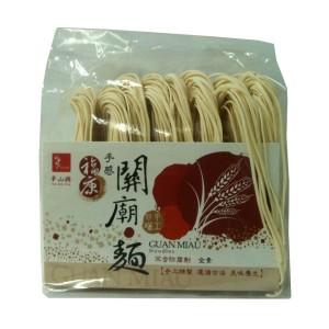 Guan Miau Noodles