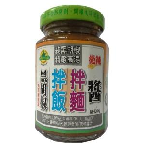 Natural Black Pepper Sauce
