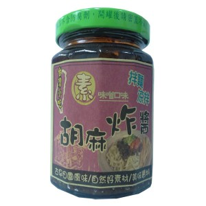 Natural Flax Zhajiang