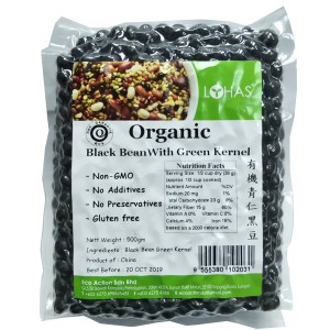 Organic Black Bean With Green Kernel