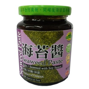 Seaweed Paste - Seaweed with Soy Sauce