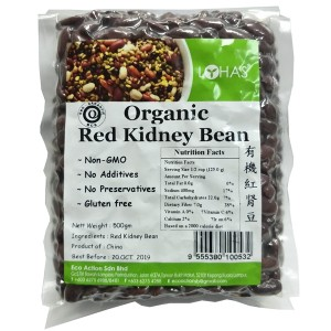 Organic Red Kidney Bean
