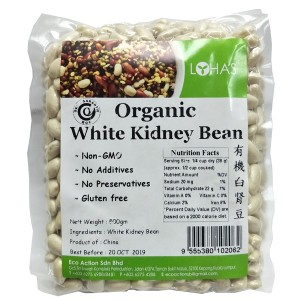 Organic White Kidney Bean