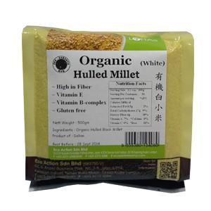 Organic Hulled Millet (White)