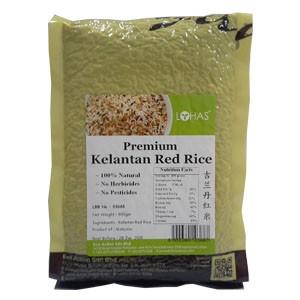 Premium Kelantan Red Rice