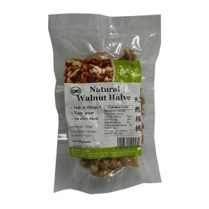 Natural Walnut Halve