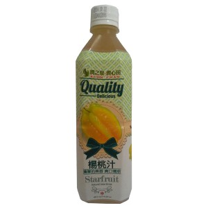 StarFruit ( Natural Juice Drink )