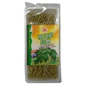 Ashita-Ba Noodles