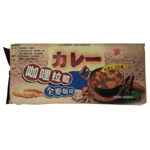 Curry La-Men
