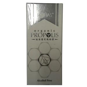 Organic Propolis Honey