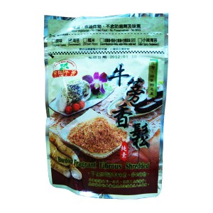Burdock Fragrant Flakes (seaweed)