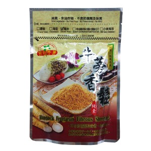 Burdock Vegetarian Fibrous Shredded (Brown Rice)
