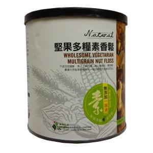 Natural Wholesome Vegetarian Multigrain Nut Floss